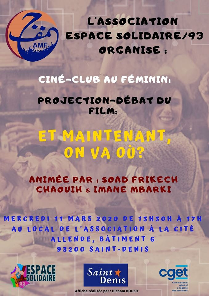 film ou on va maintenant amf