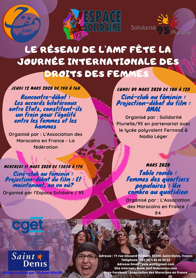 journe internationale des femmes amf
